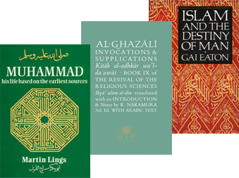 The islamic texts society the islamic texts society its banner book fandeluxe Gallery
