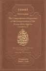 Quran Sira and Hadith